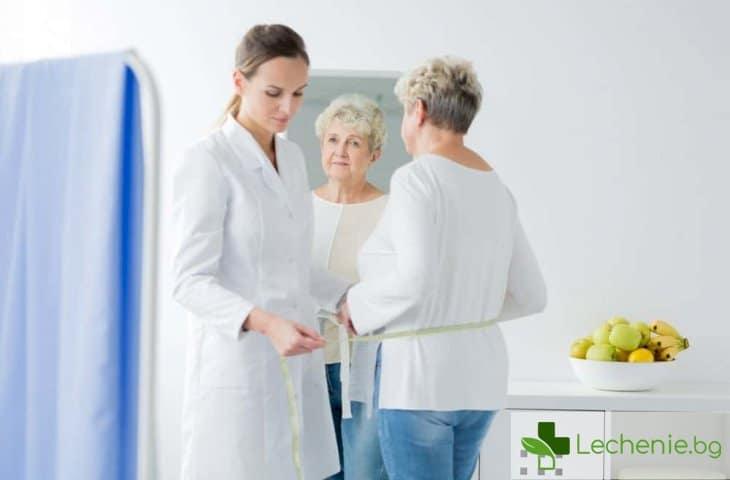 Ставни болки при менопауза - как да се предпазим