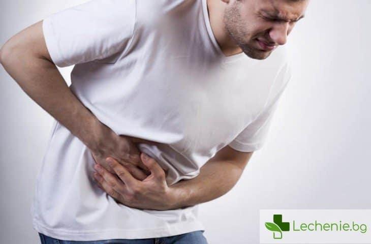 Как да преодолеем болките в стомаха