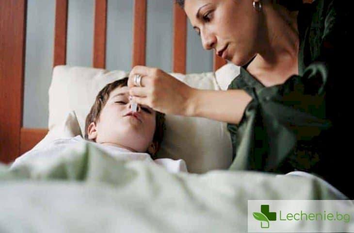 От какво се нуждаят децата, когато са болни