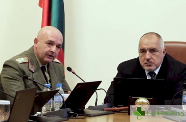 Борисов пак свика щаба, потвърди безплатните PCR