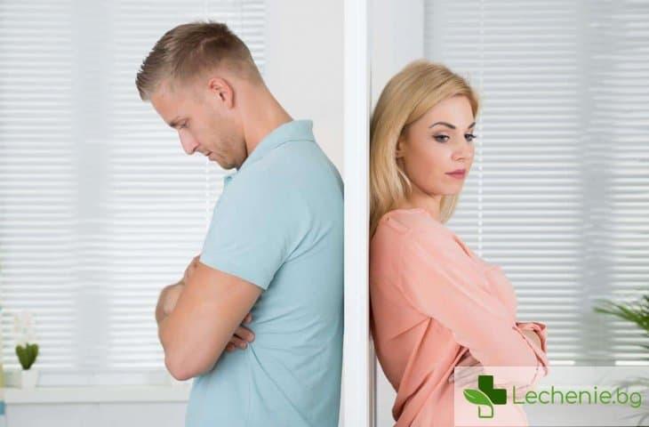 Брак и Развод – кои са най-щастливите години за една двойка