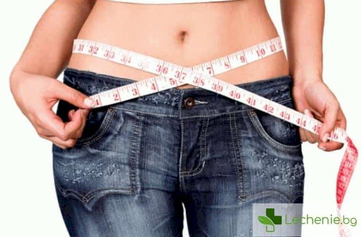 Бразилска диета за отслабване