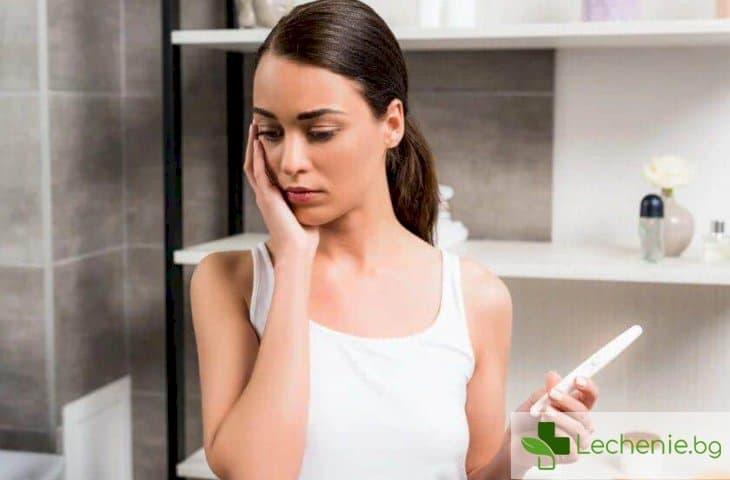 Грип, сауна и алкохол - опасни в самото начало на бременността