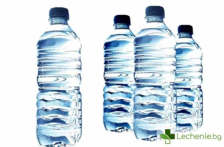 Кои са митовете за бутилираната вода