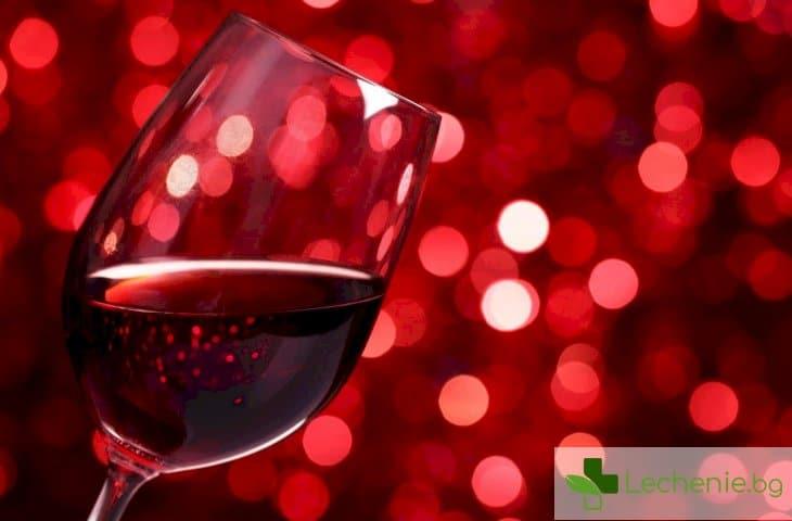 Доказаха как червеното вино може да е полезно за здравето