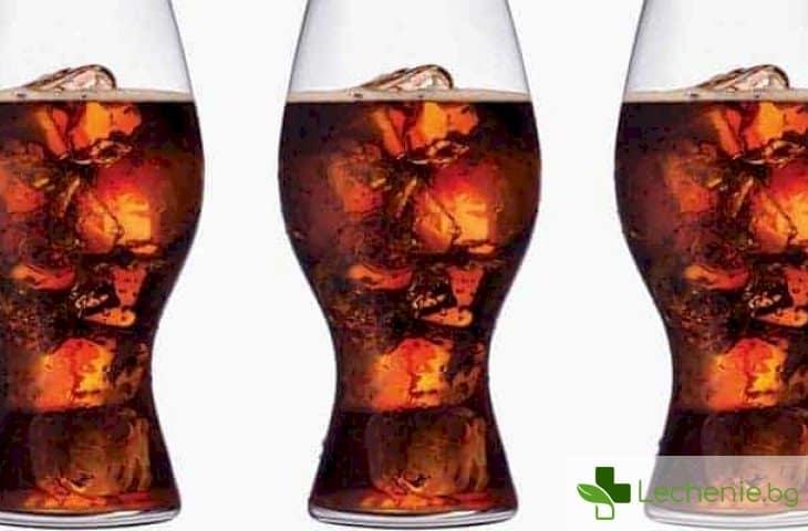 5 вреди от пиенето на кока-кола