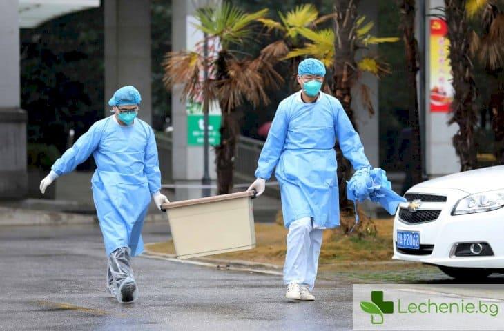 СЗО отказа да признае коронавируса за глобална заплаха