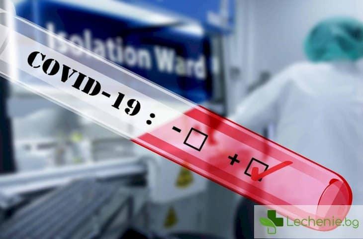 Над 200 нови с COVID-19 у нас, 735 са приетите в болница