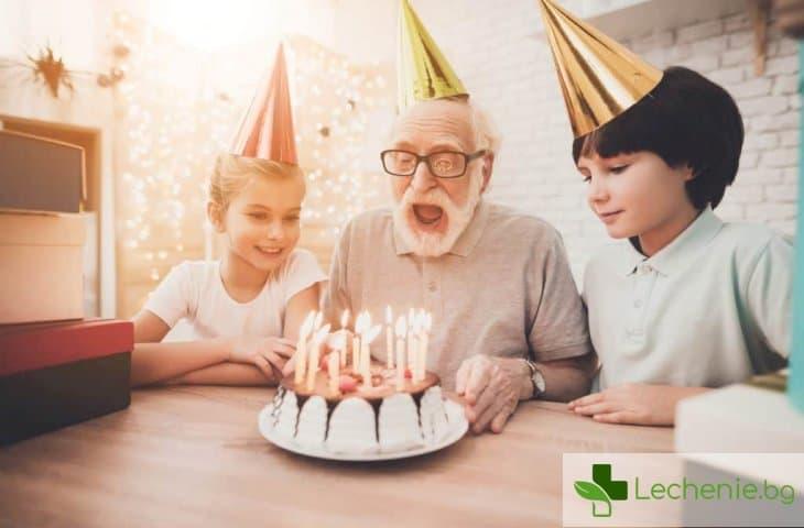 Тайната на супердълголетието - над 110 години, е разкрита