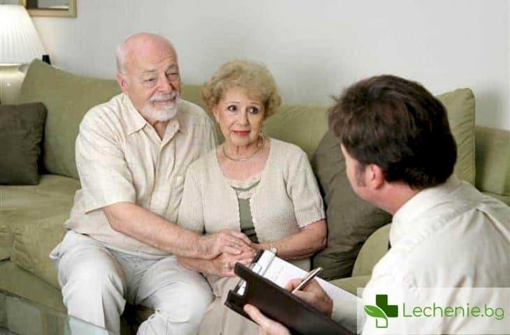 5 съвета за предпазване от деменция