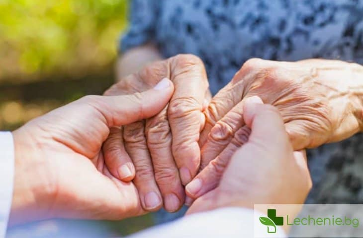 Близък с деменция изчезва безследно - как трябва да се действа
