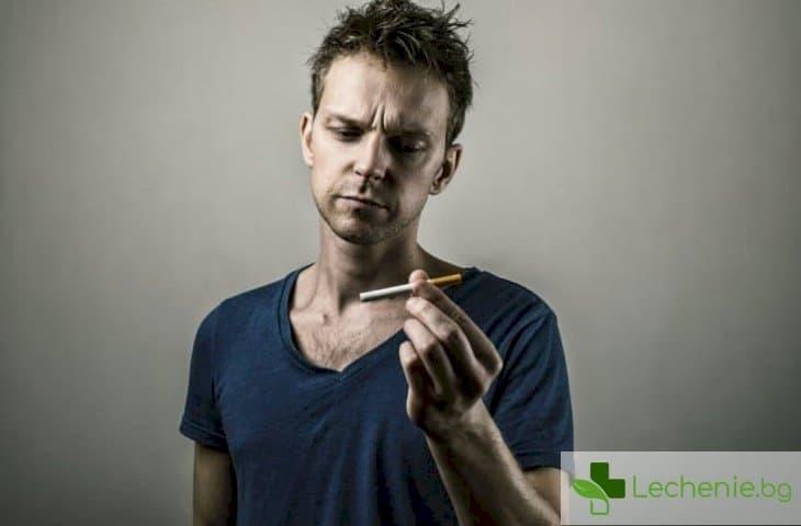 Пушенето може да ни вкара в депресия - как да я разпознаем