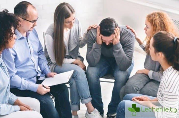 Депресия след напиване - кога трябва да се лекува