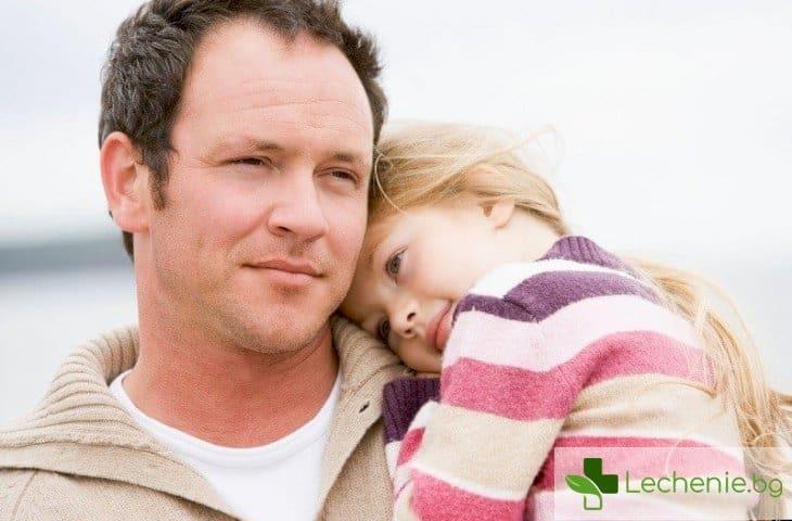 6 ситуации, с които ще се сблъскате, ако детето ви е с хранителни алергии
