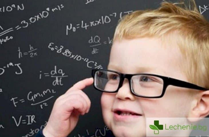 Каква е връзката между децата феномени и аутизма