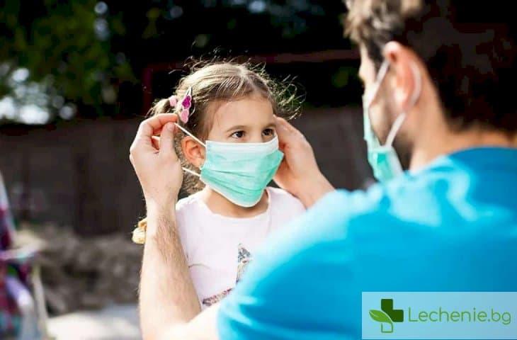 Деца до 5 г. може да са скрити разпространители на COVID-19