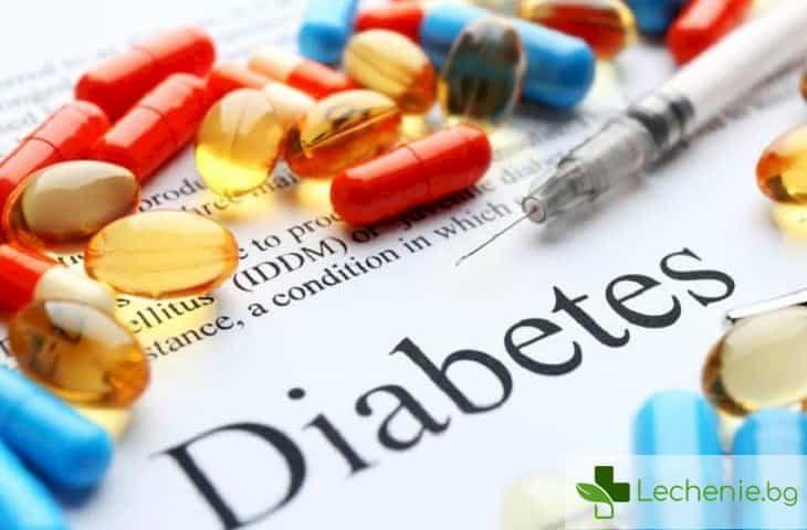 Преддиабет невинаги докарва същински диабет