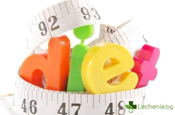5 диети, които ще ни имунизират срещу болести