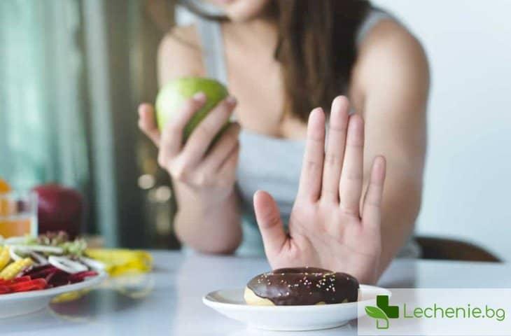 Диетите ни карат да се чувстваме самотни, когато сме на маса