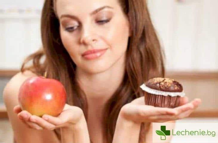 8-те най-лоши навика в храненето