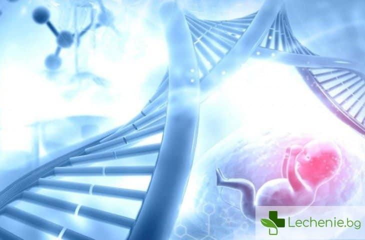 ДНК - 35 години след откриването, какви промени настъпиха