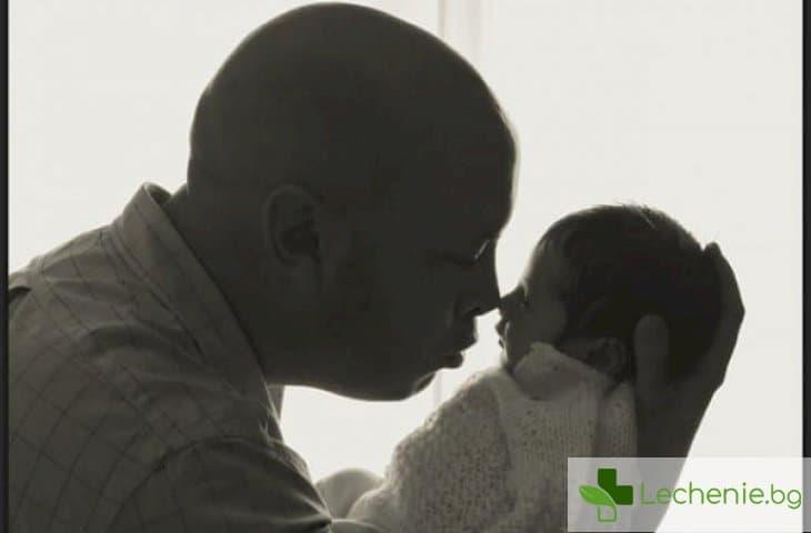 7 сигнала, че той ще е добър баща