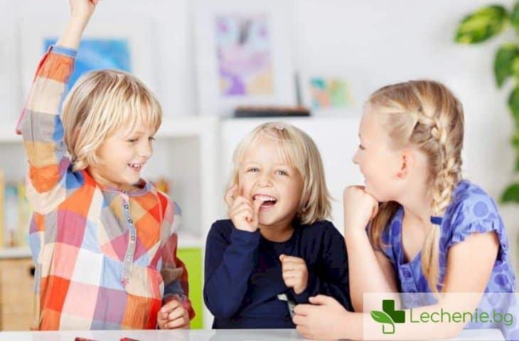 Как да научим детето да разпознава добрите и лошите