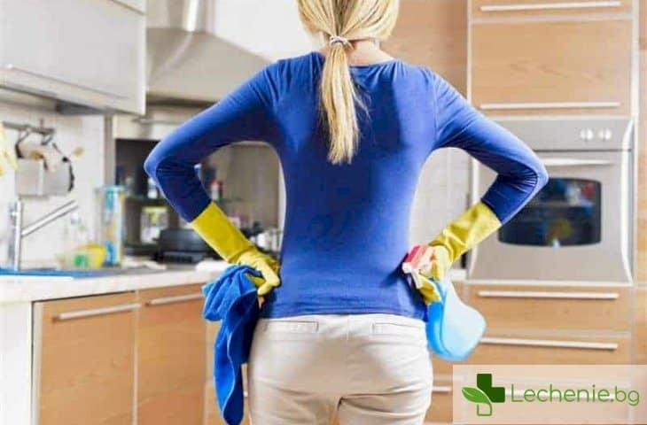 Домакинската работа предпазва от инвалидност