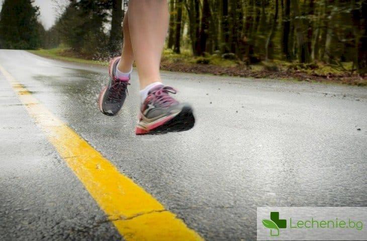 5 неща, с които да подобрим здравето си