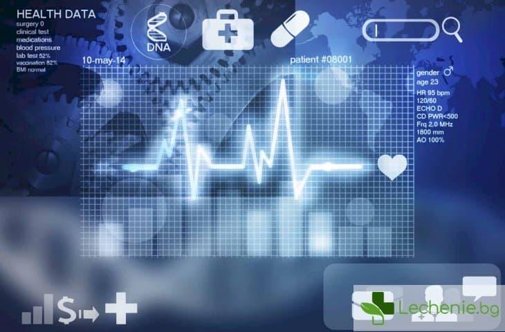 Въвеждат електронна здравна система още от тази година