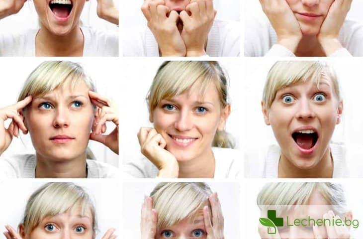 3 характеристики на емоционално интелигентните хора