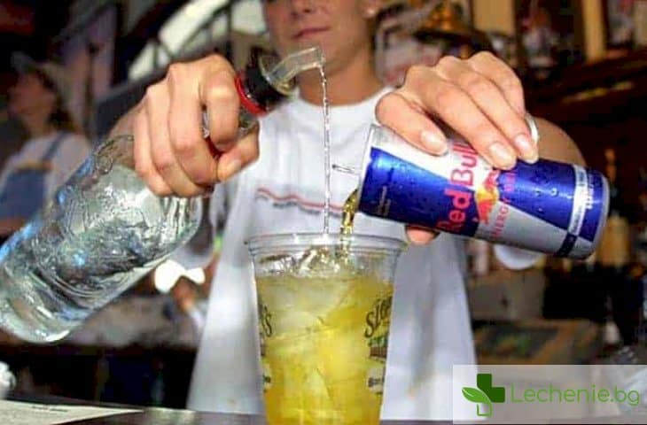 Енергийните напитки с алкохол може да са смъртоносни