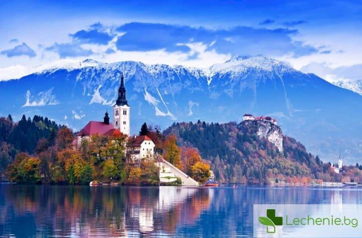 Словения първа в Европа обяви края на COVID-19 епидемията