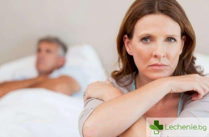 5 начина за лечение на еректилната дисфункция