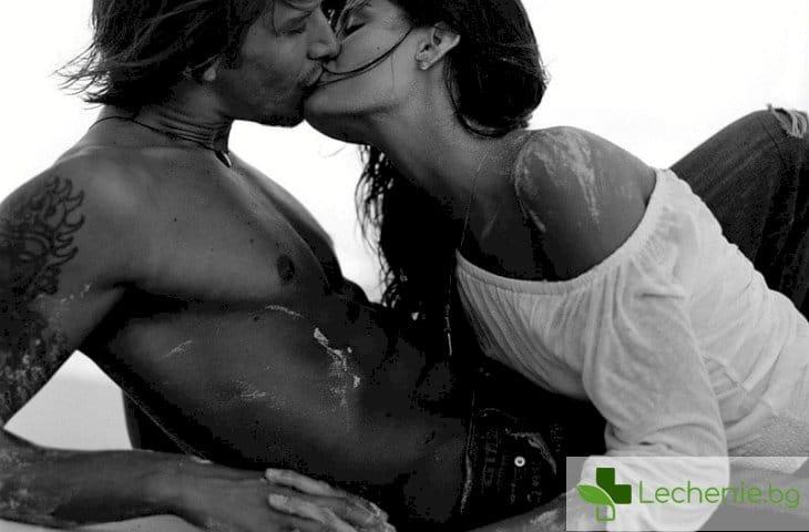 Как да започнем еротичен разговор?