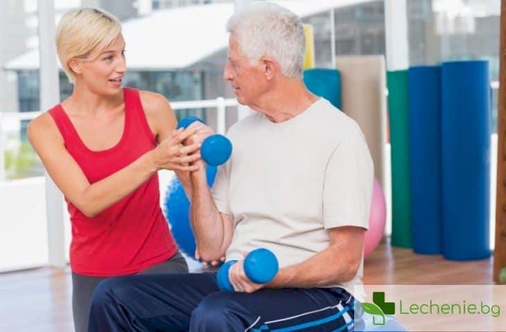 Спортът може да спаси мозъка и самите нас от старческо слабоумие
