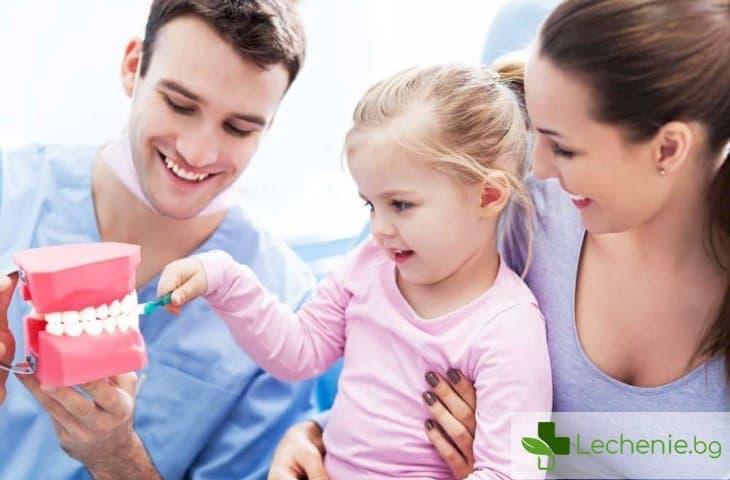 Флуор в детските пасти за зъби - реминерализация