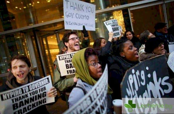 Щатът Ню Йорк забрани фракинга като опасен за здравето