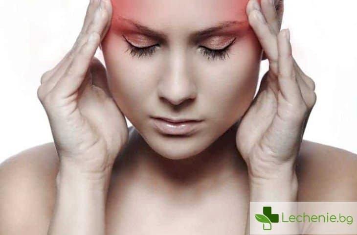 5 изненадващи начина да победим главоболието