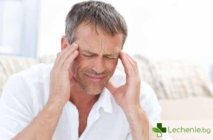 Кои са 5-те вида главоболие