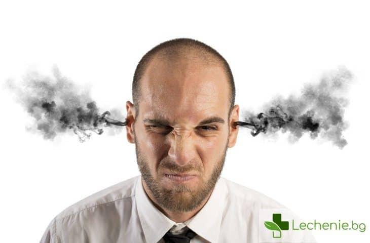 5 начина да се справите с гнева