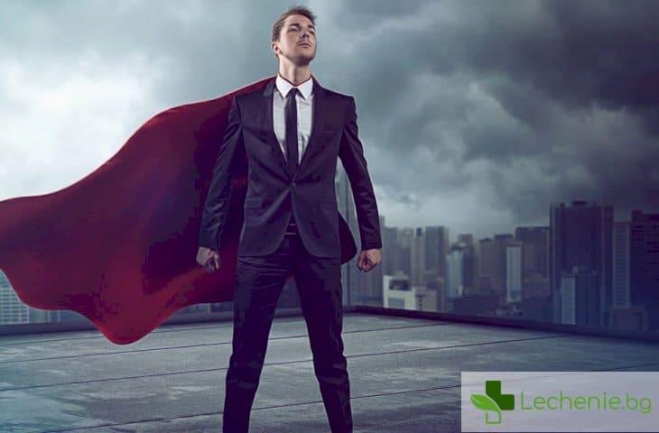 За голям успех съвсем не е нужно да сме най-добрите