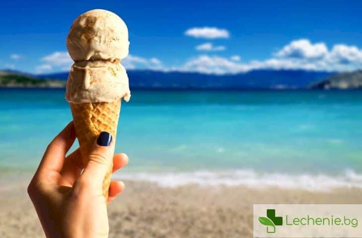 Сладоледът вреден и дори опасен при горещо време