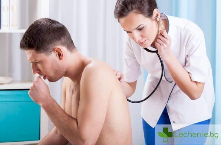 Хеморагичен плеврит - какви са начините за профилактика