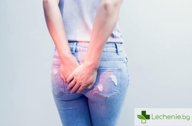 Как да стигнем до ремисия при хронични хемороиди