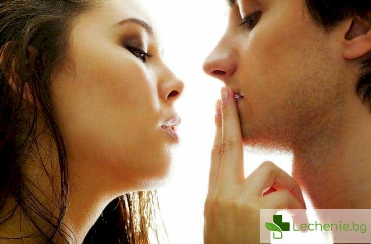 Хиперсексуалност или какво е да сме пристрастени към секса?