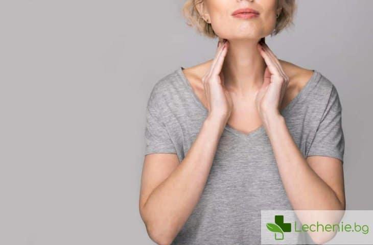 Хипотиреодна кома - лекарства при хипофункция