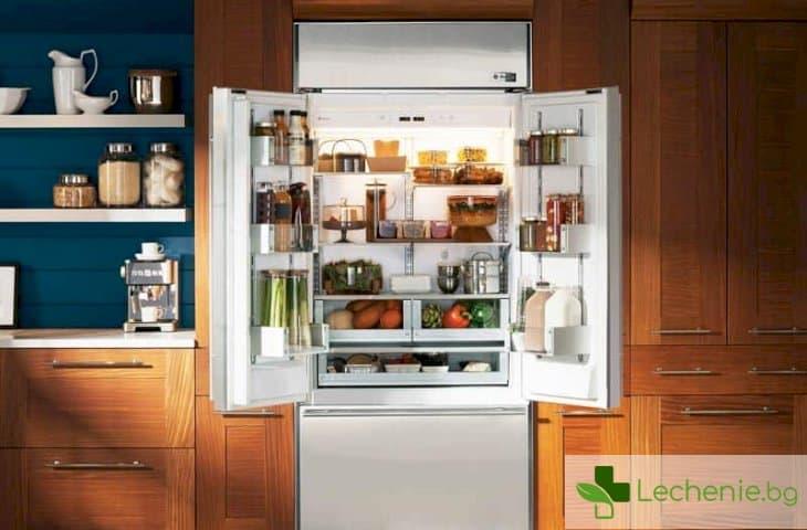 7 начина да оптимизирате хладилника си