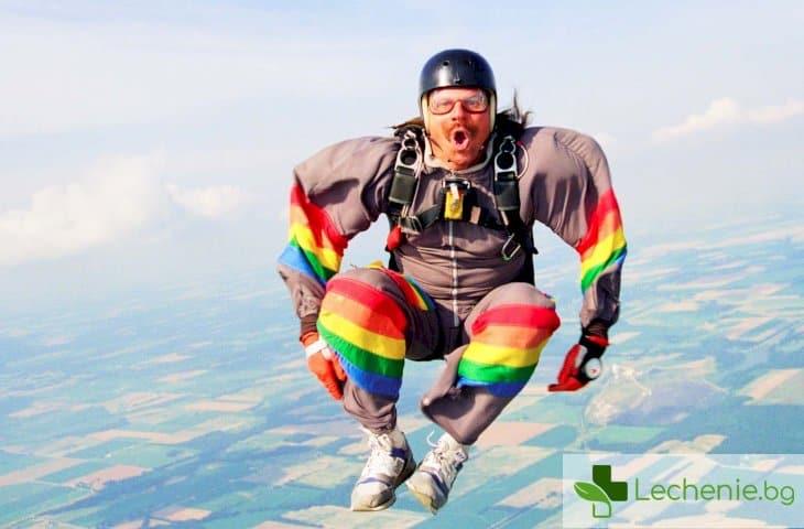 Страс или зависимост - 7 начина как да разберем какво точно чувстваме