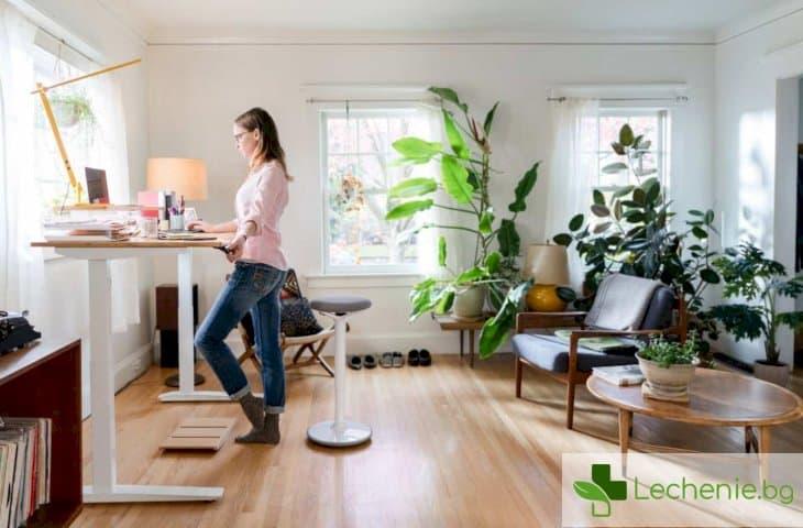 Работата от вкъщи може да е с пагубен ефект върху здрвето